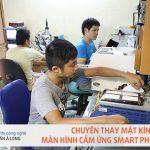 Địa chỉ thay màn hình cảm ứng công nghiệp tại Hà Nội & Hồ Chí Minh